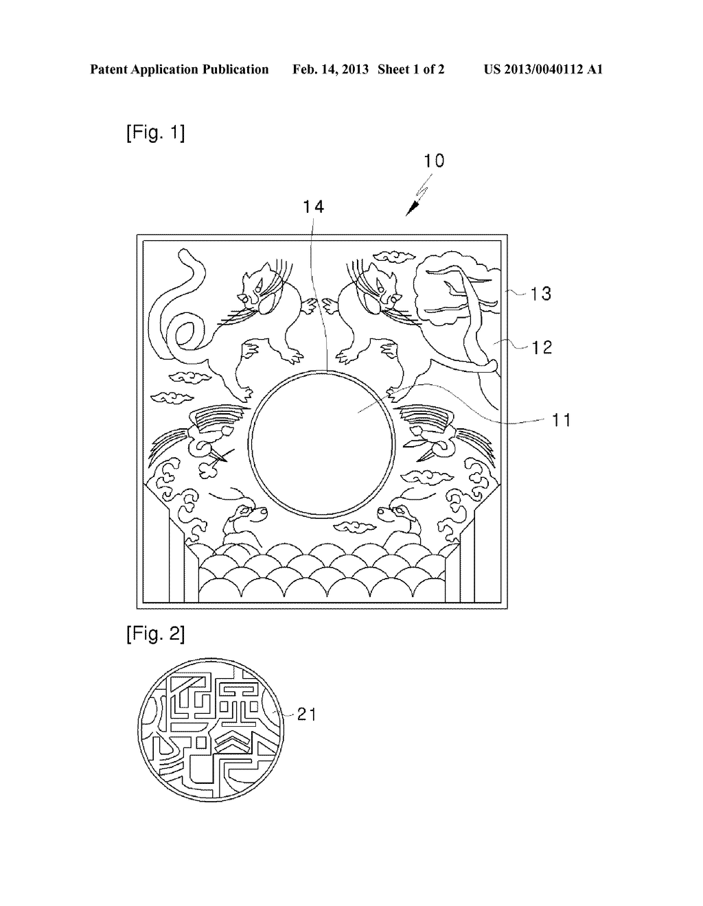 ORNAMENT HAVING A DECORATIVE SEAL AND METHOD FOR MANUFACTURING SAME - diagram, schematic, and image 02