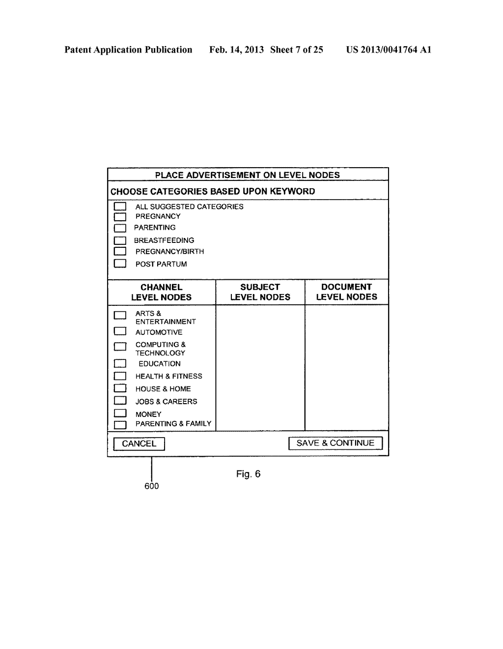 Method and System for Dynamic Textual Ad Distribution Via Email - diagram, schematic, and image 08