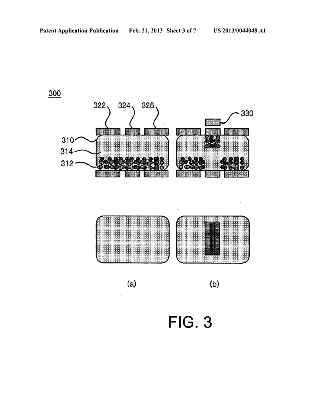 DISPLAY DEVICE AND METHOD USING ELECTROMAGNETOPHORETIC PROPERTY - diagram, schematic, and image 04