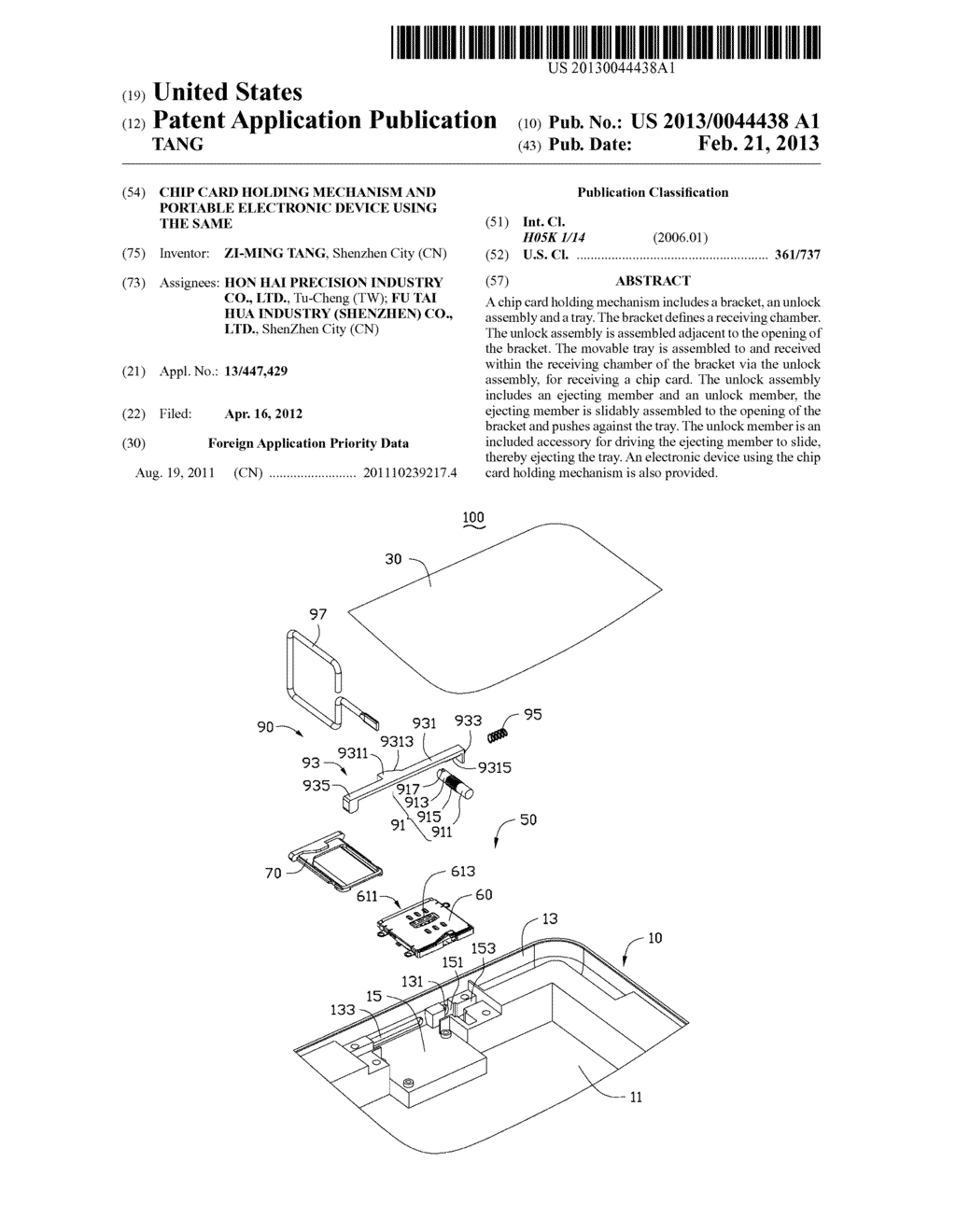 CHIP CARD HOLDING MECHANISM AND PORTABLE ELECTRONIC DEVICE USING THE SAME - diagram, schematic, and image 01