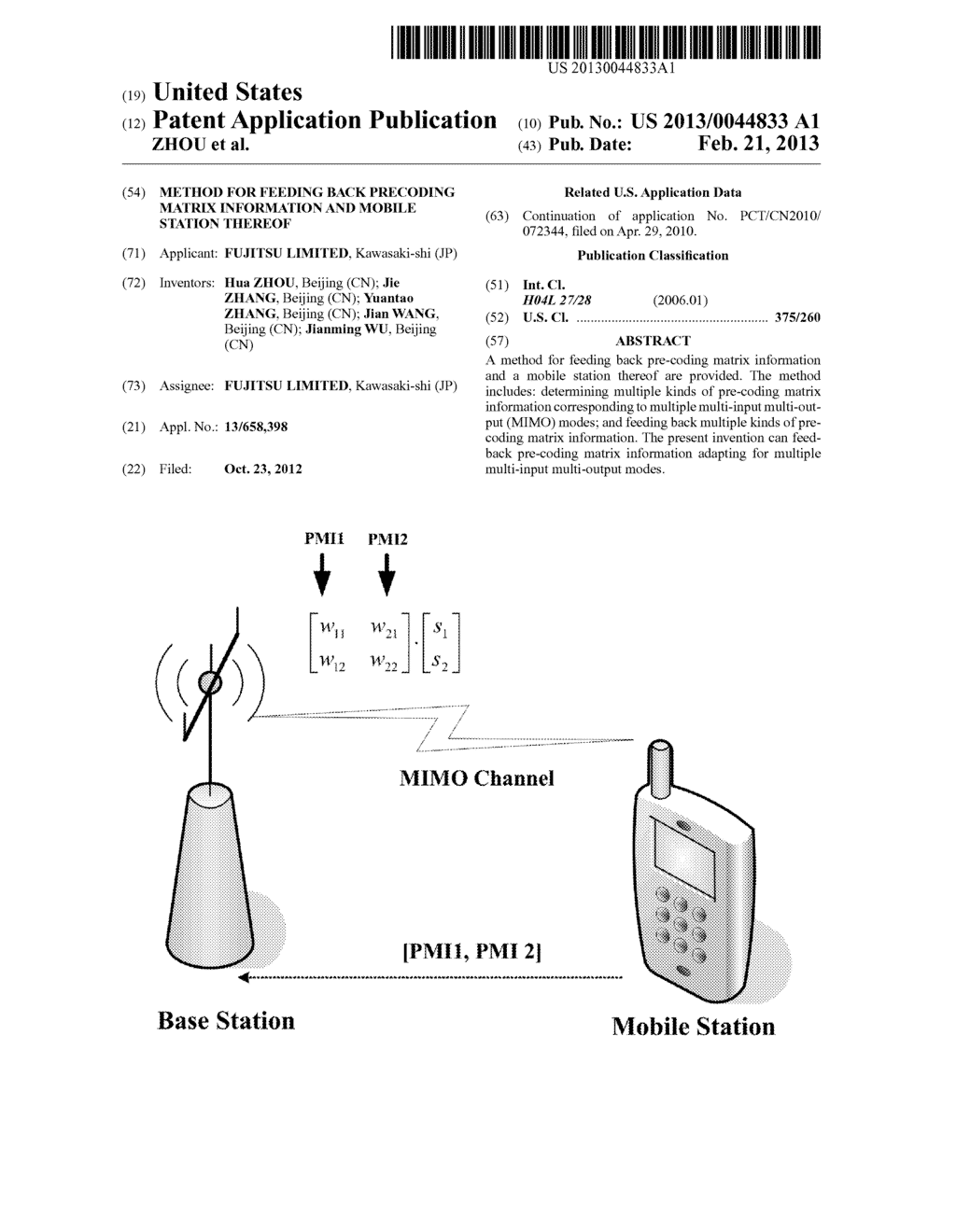 METHOD FOR FEEDING BACK PRECODING MATRIX INFORMATION AND MOBILE STATION     THEREOF - diagram, schematic, and image 01