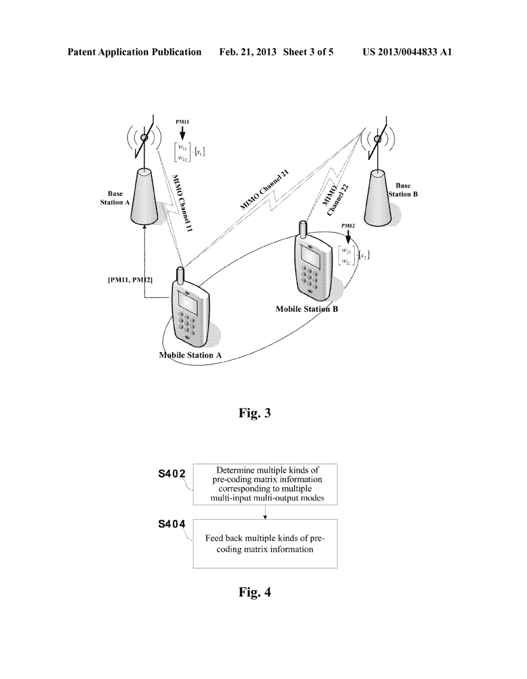 METHOD FOR FEEDING BACK PRECODING MATRIX INFORMATION AND MOBILE STATION     THEREOF - diagram, schematic, and image 04