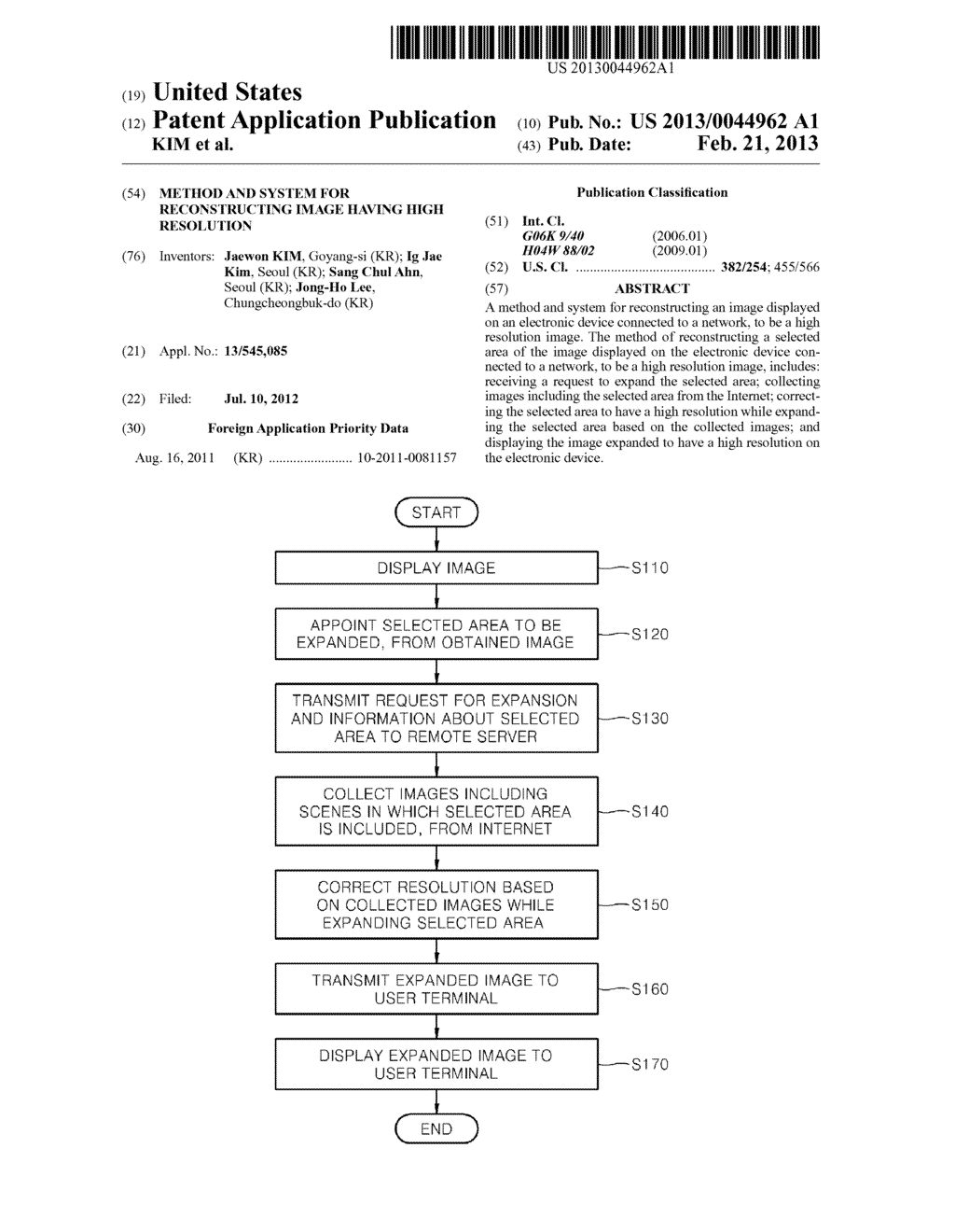 METHOD AND SYSTEM FOR RECONSTRUCTING IMAGE HAVING HIGH RESOLUTION - diagram, schematic, and image 01