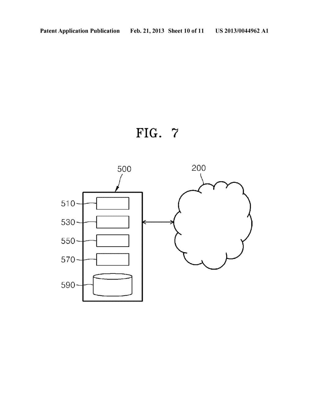 METHOD AND SYSTEM FOR RECONSTRUCTING IMAGE HAVING HIGH RESOLUTION - diagram, schematic, and image 11