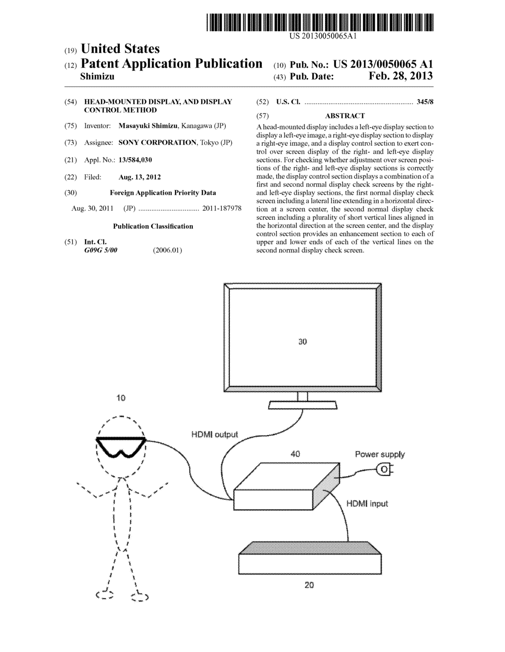 HEAD-MOUNTED DISPLAY, AND DISPLAY CONTROL METHOD - diagram, schematic, and image 01