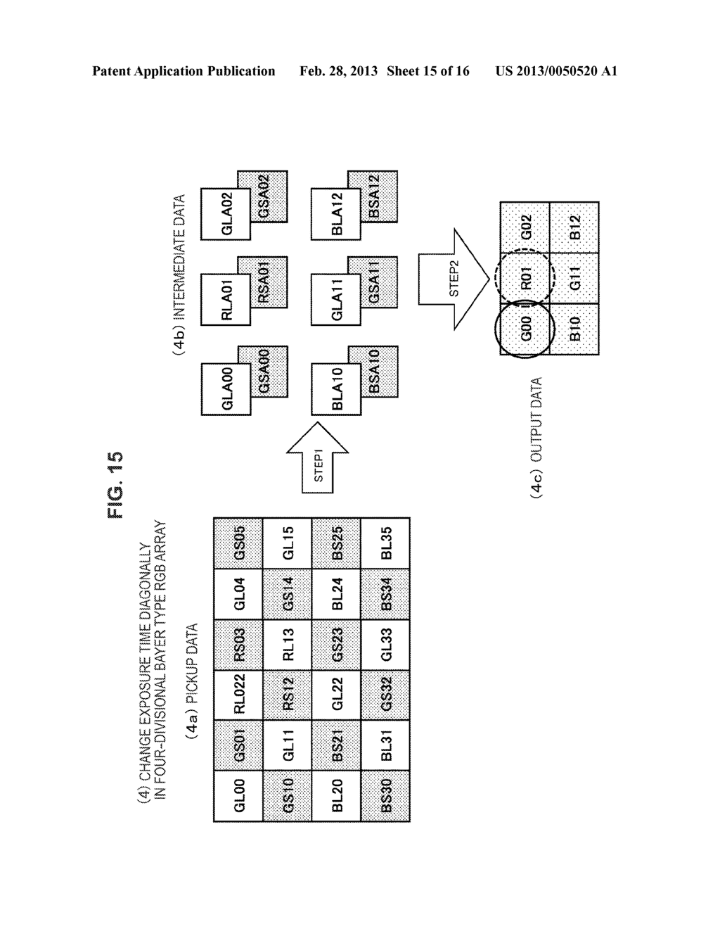 IMAGE PROCESSING APPARATUS, IMAGE PROCESSING METHOD, AND PROGRAM - diagram, schematic, and image 16