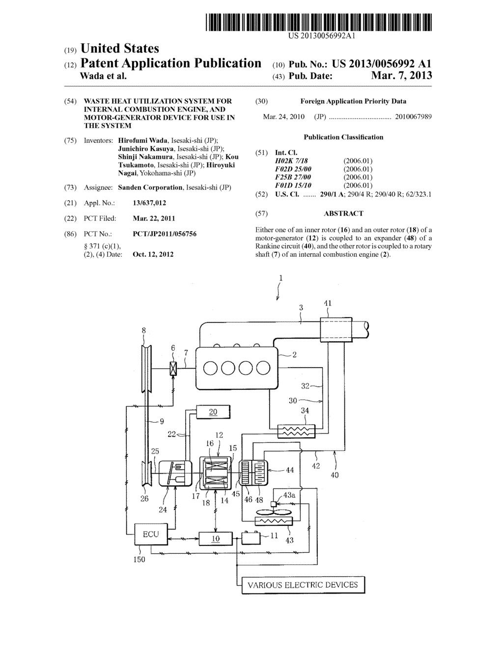 WASTE HEAT UTILIZATION SYSTEM FOR INTERNAL COMBUSTION ENGINE, AND MOTOR-GENERATOR  DEVICE FOR USE IN THE SYSTEM - diagram, schematic, and image 01