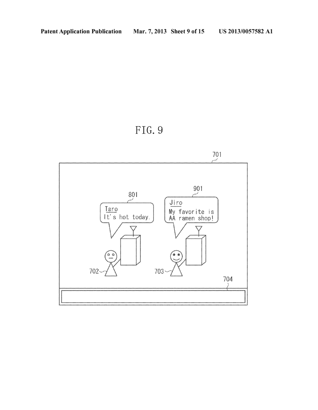 DISPLAY CONTROL APPARATUS, METHOD FOR CONTROLLING DISPLAY CONTROL     APPARATUS, AND STORAGE MEDIUM - diagram, schematic, and image 10
