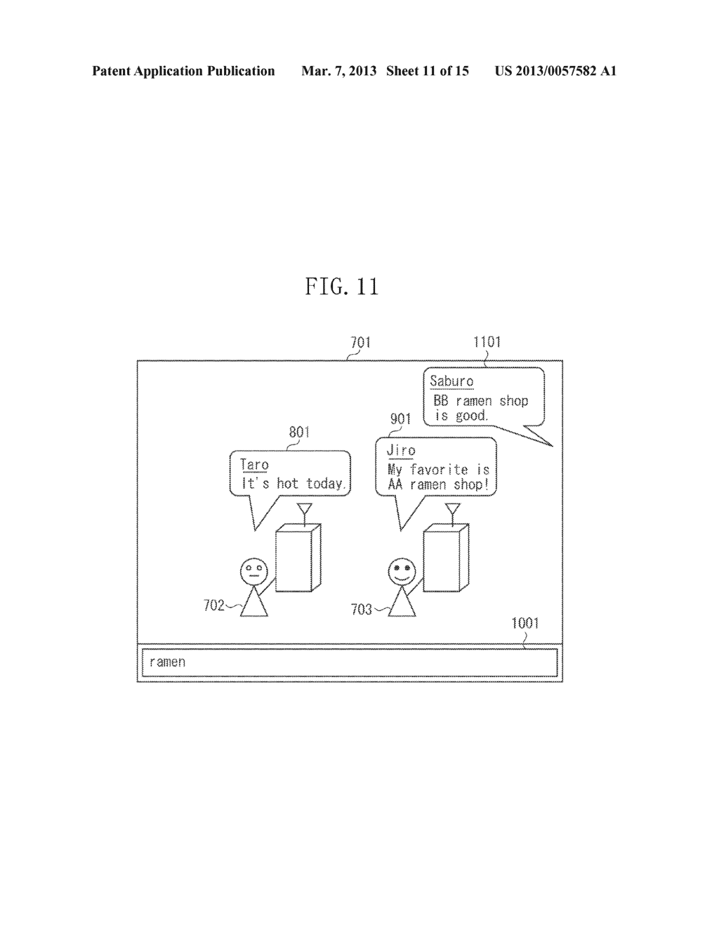 DISPLAY CONTROL APPARATUS, METHOD FOR CONTROLLING DISPLAY CONTROL     APPARATUS, AND STORAGE MEDIUM - diagram, schematic, and image 12
