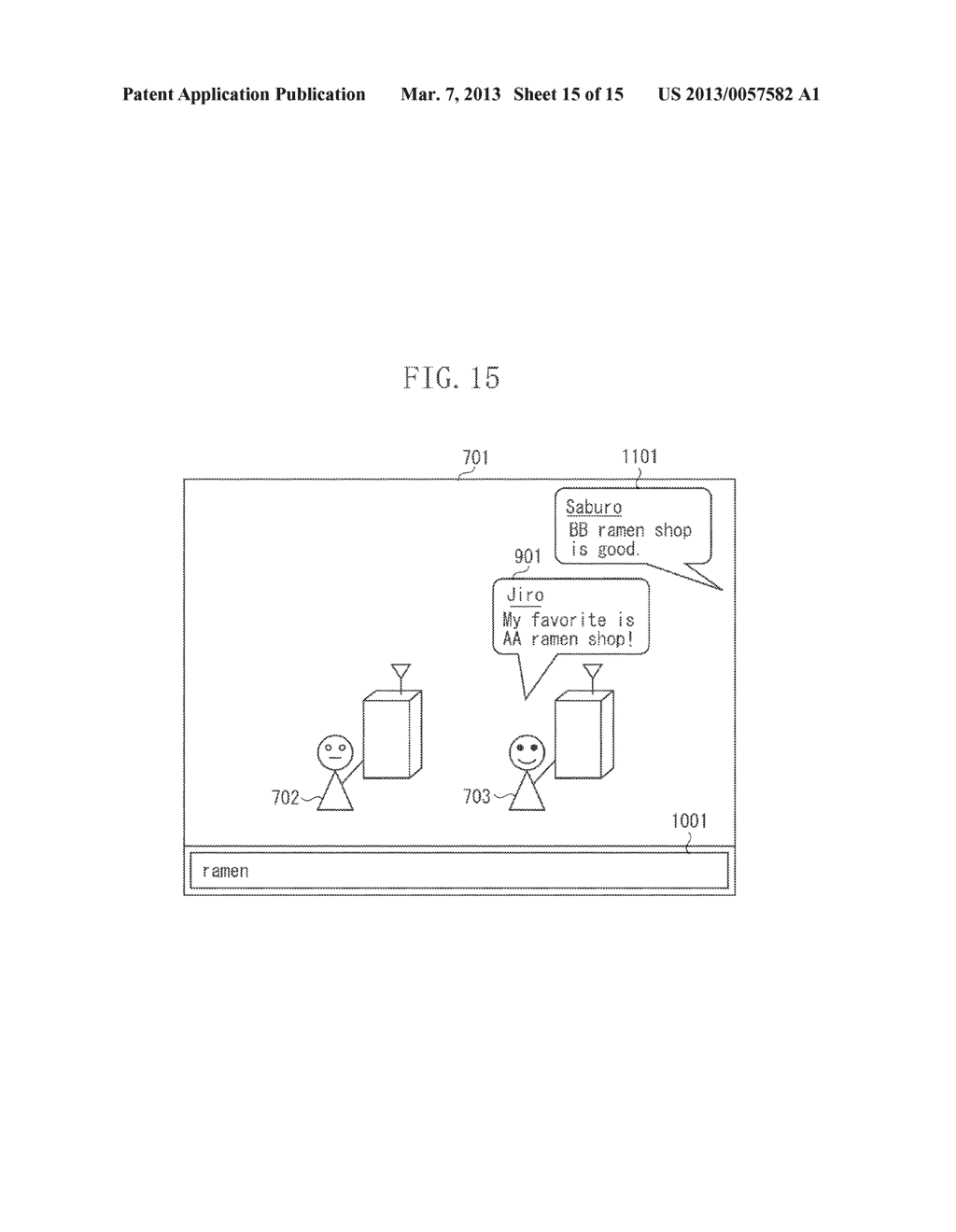 DISPLAY CONTROL APPARATUS, METHOD FOR CONTROLLING DISPLAY CONTROL     APPARATUS, AND STORAGE MEDIUM - diagram, schematic, and image 16
