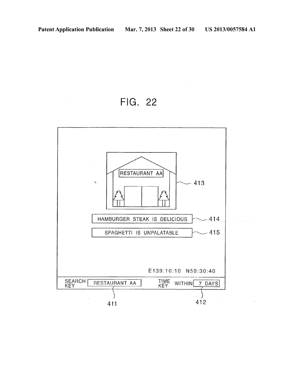 INFORMATION PROCESSING APPARATUS AND METHOD, INFORMATION PROCESSING     SYSTEM, AND PROVIDING MEDIUM - diagram, schematic, and image 23
