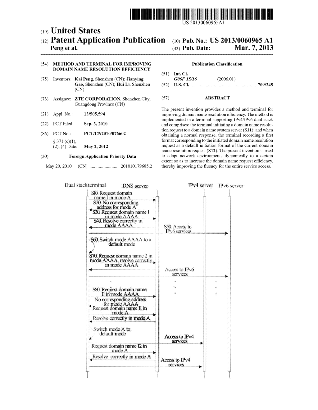 Method and Terminal for Improving Domain Name Resolution Efficiency - diagram, schematic, and image 01