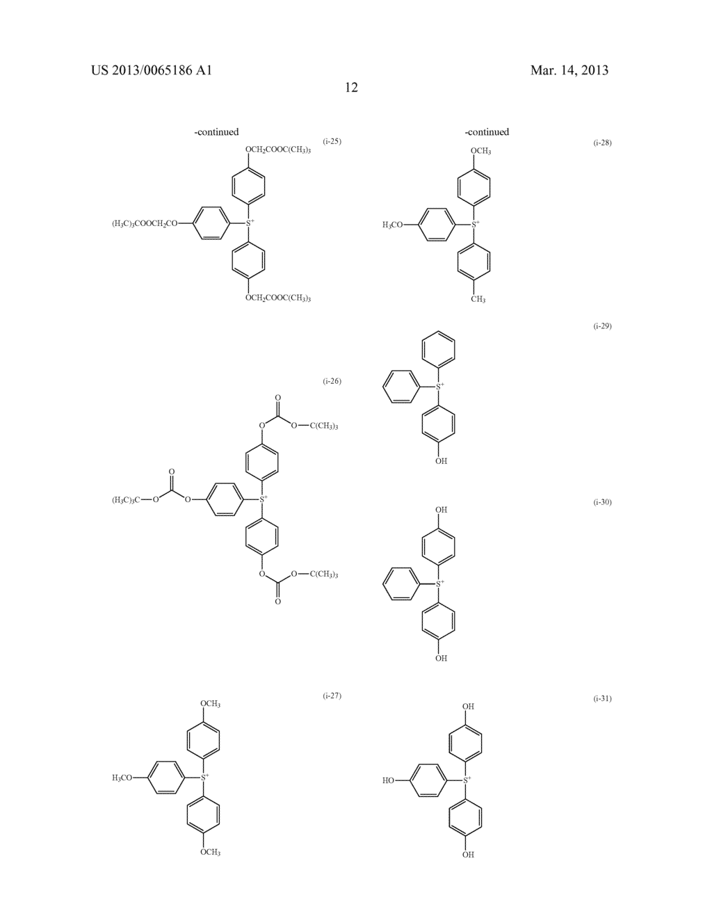 RADIATION-SENSITIVE RESIN COMPOSITION, METHOD FOR FORMING RESIST PATTERN,     ORGANIC ACID AND ACID GENERATING AGENT - diagram, schematic, and image 13