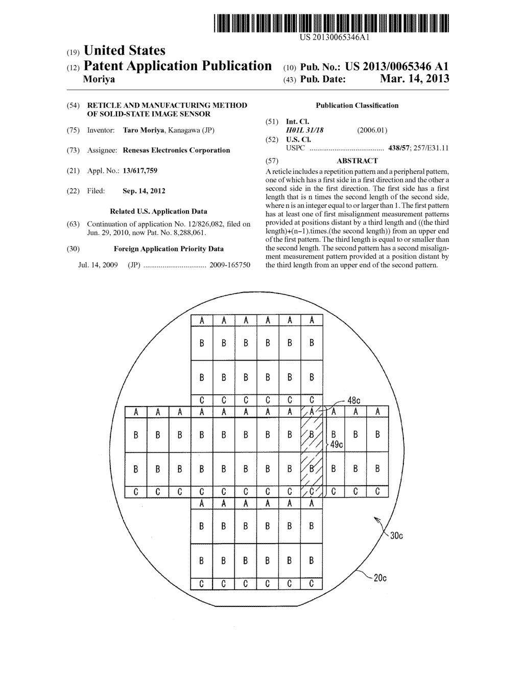 RETICLE AND MANUFACTURING METHOD OF SOLID-STATE IMAGE SENSOR - diagram, schematic, and image 01