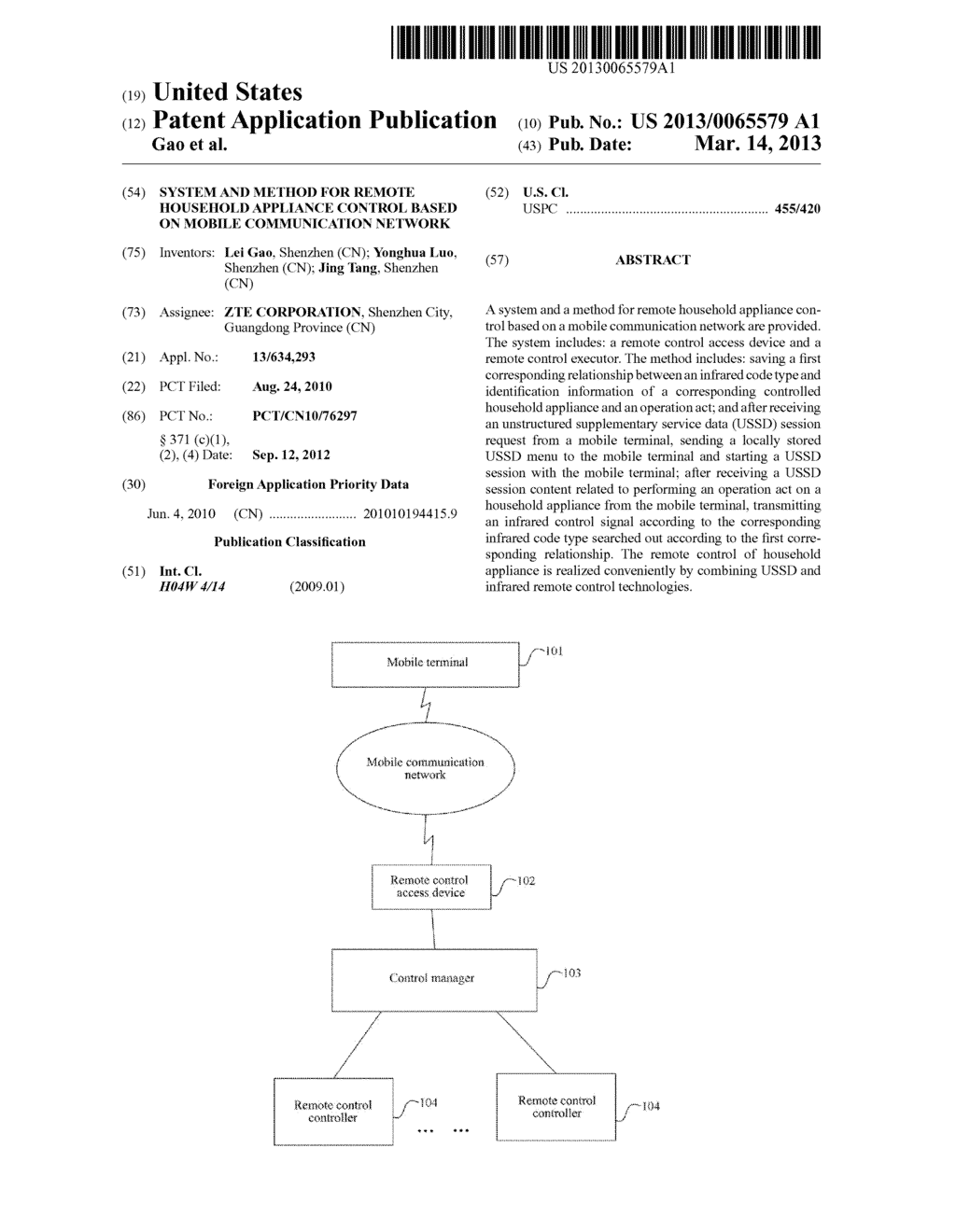 System and Method for Remote Household Appliance Control Based on Mobile     Communication Network - diagram, schematic, and image 01