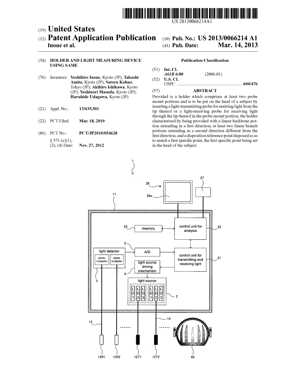 HOLDER AND LIGHT MEASURING DEVICE USING SAME - diagram, schematic, and image 01
