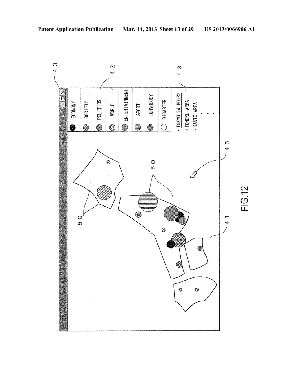 INFORMATION PROCESSING DEVICE, INFORMATION PROCESSING METHOD, INFORMATION     PROCESSING PROGRAM, AND RECORDING MEDIUM - diagram, schematic, and image 14