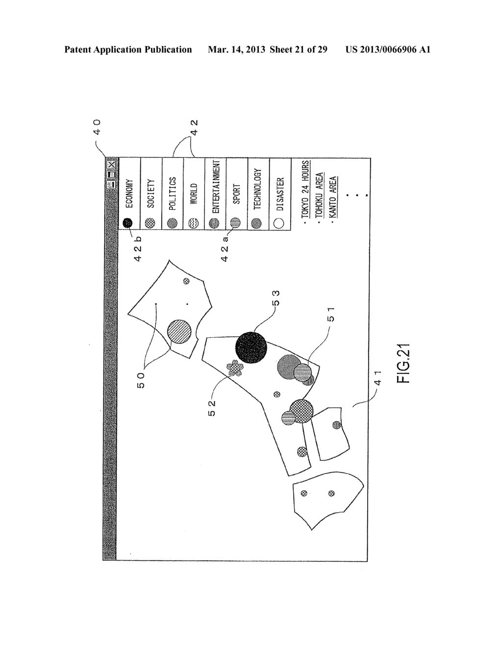 INFORMATION PROCESSING DEVICE, INFORMATION PROCESSING METHOD, INFORMATION     PROCESSING PROGRAM, AND RECORDING MEDIUM - diagram, schematic, and image 22
