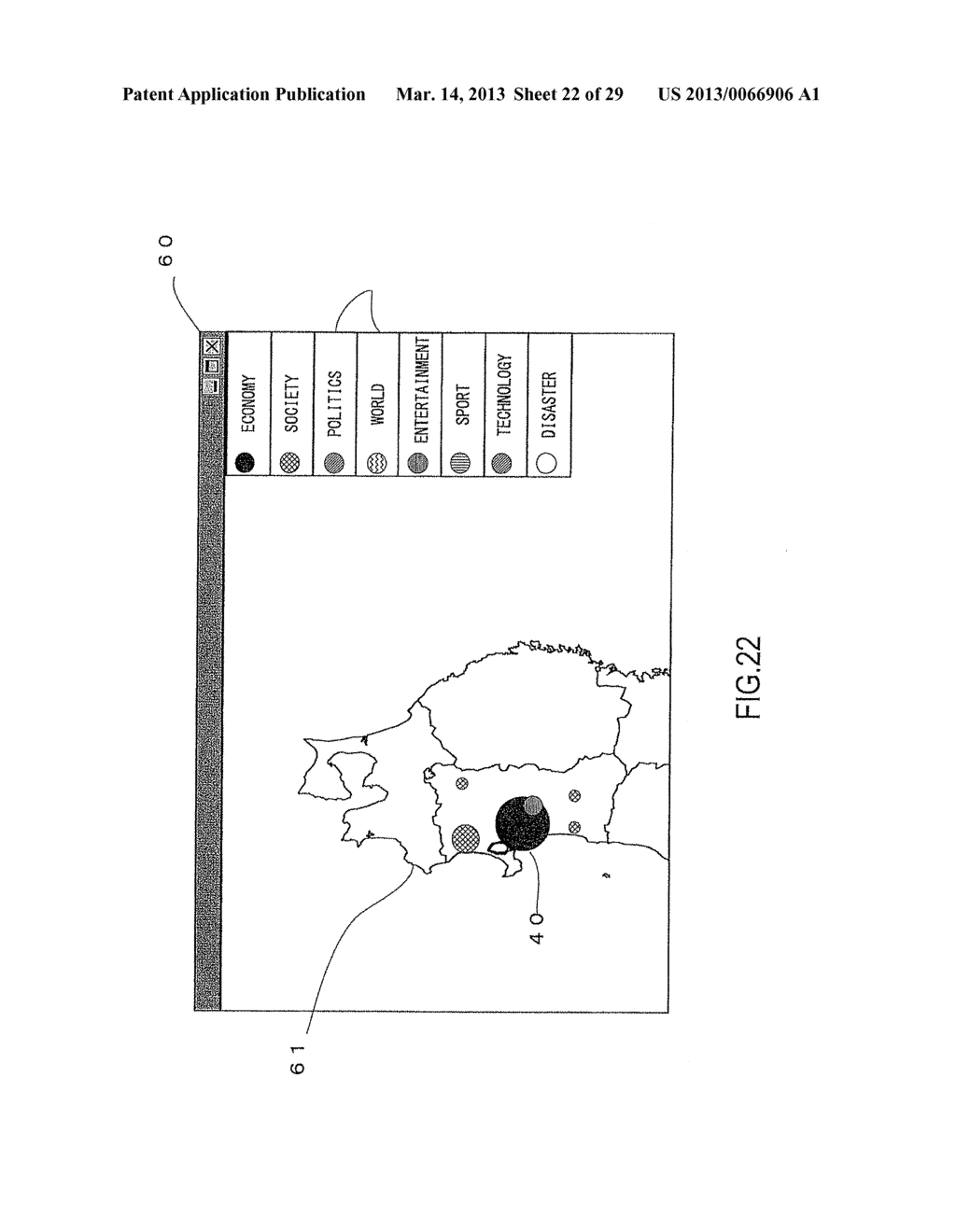 INFORMATION PROCESSING DEVICE, INFORMATION PROCESSING METHOD, INFORMATION     PROCESSING PROGRAM, AND RECORDING MEDIUM - diagram, schematic, and image 23