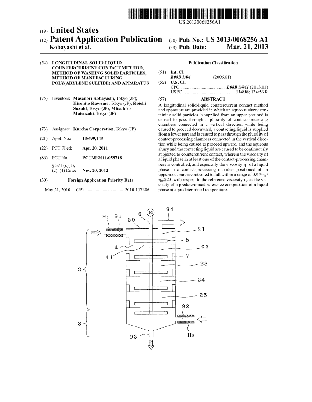 Longitudinal Solid-Liquid Countercurrent Contact Method, Method of Washing     Solid Particles, Method of Manufacturing Poly(Arylene Sulfide) and     Apparatus - diagram, schematic, and image 01