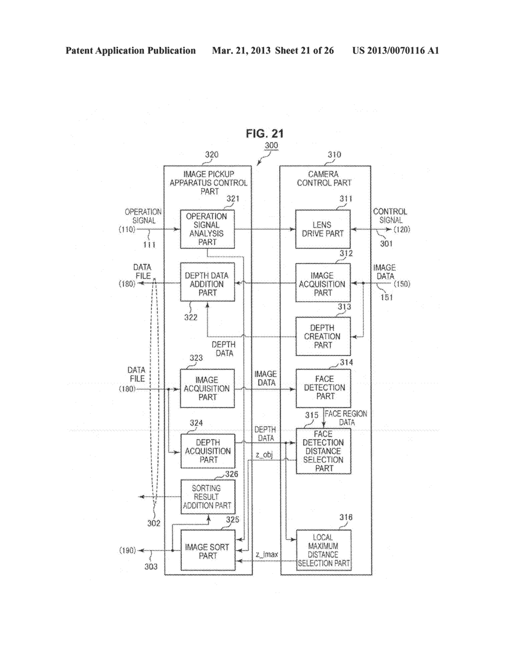 IMAGE PROCESSING DEVICE, METHOD OF CONTROLLING IMAGE PROCESSING DEVICE AND     PROGRAM CAUSING COMPUTER TO EXECUTE THE METHOD - diagram, schematic, and image 22