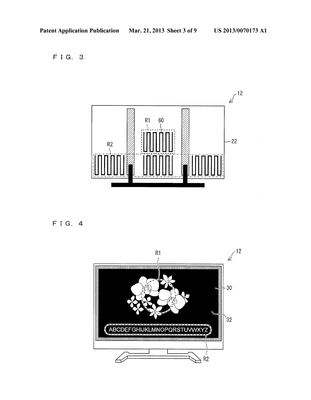 LIQUID-CRYSTAL DISPLAY DEVICE - diagram, schematic, and image 04