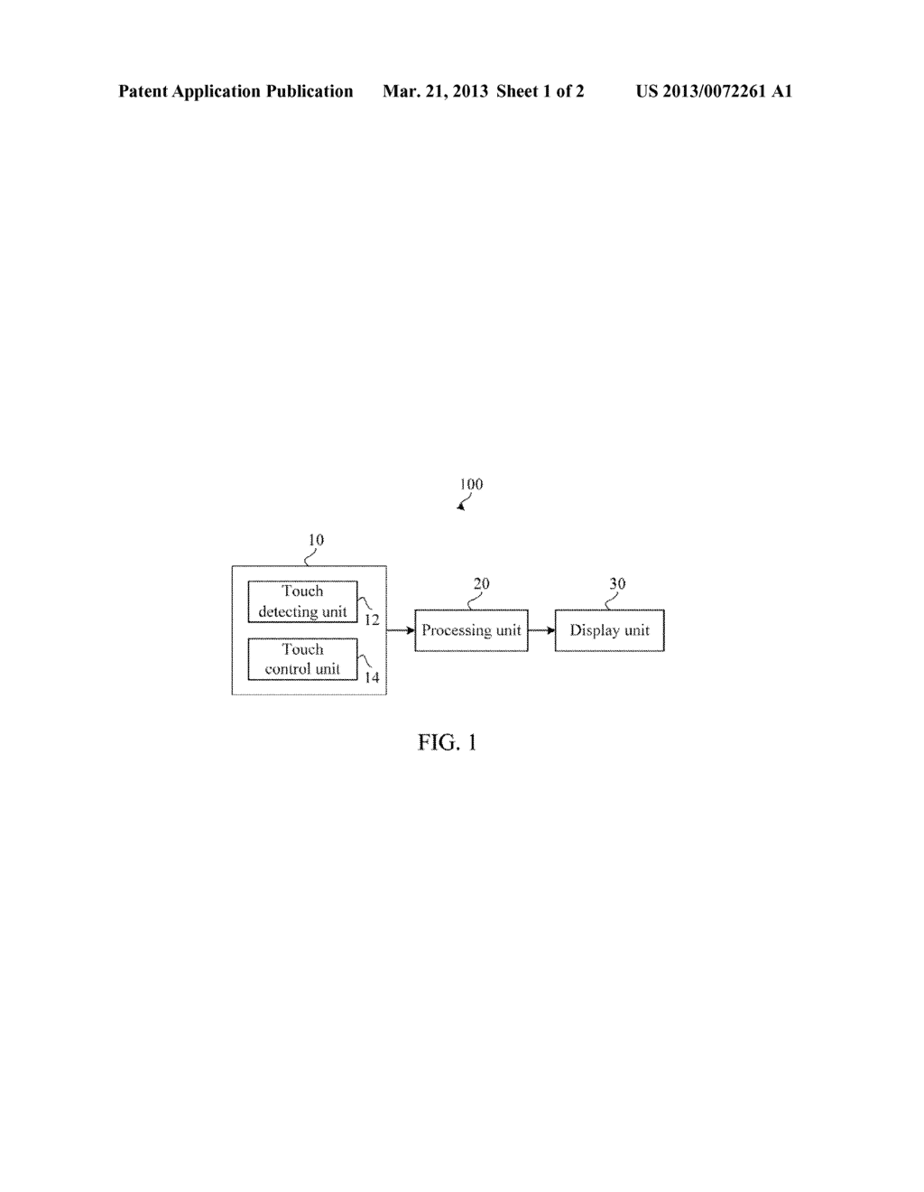 ELECTRONIC DEVICE AND METHOD FOR ADDING NEW OPERATING INTERFACE - diagram, schematic, and image 02