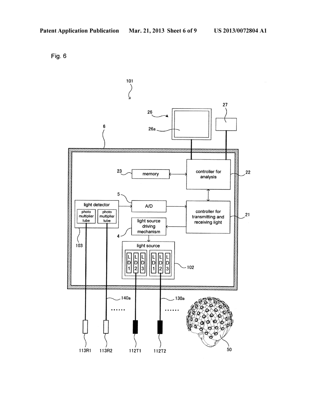 LIGHT TRANSMITTING PROBE, LIGHT RECEIVING PROBE, LIGHT TRANSMITTING AND     RECEIVING PROBE, AND LIGHT MEASUREMENT DEVICE USING SAME - diagram, schematic, and image 07