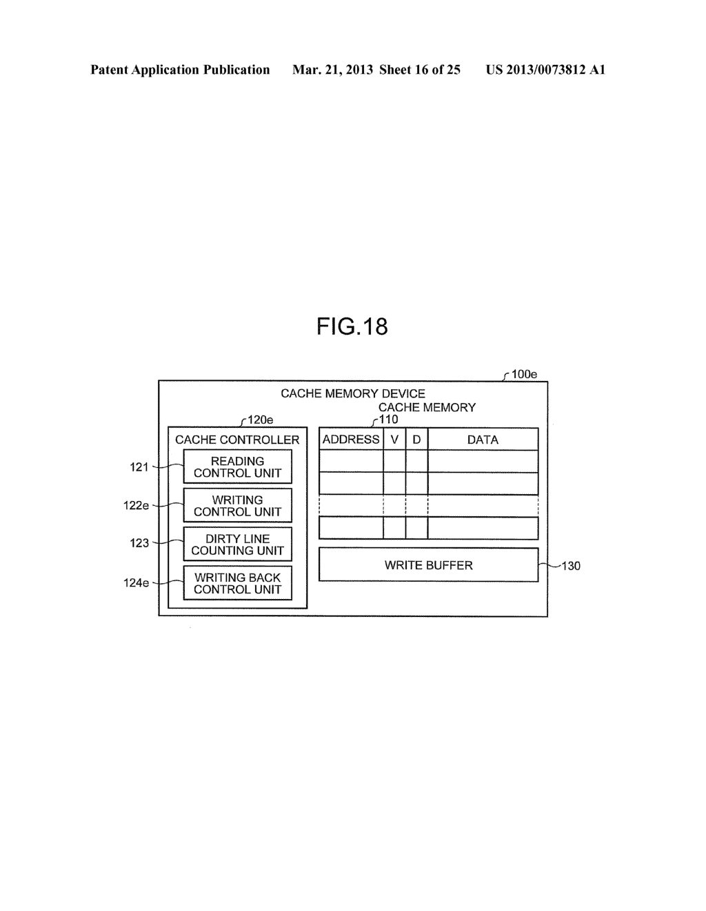 CACHE MEMORY DEVICE, PROCESSOR, AND INFORMATION PROCESSING APPARATUS - diagram, schematic, and image 17