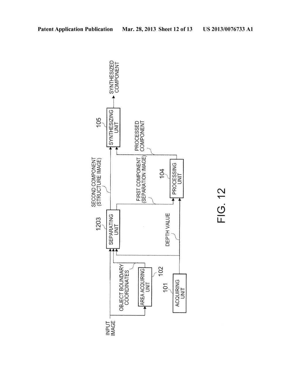 IMAGE PROCESSING APPARATUS, IMAGE PROCESSING METHOD, AND IMAGE PROCESSING     PROGRAM - diagram, schematic, and image 13