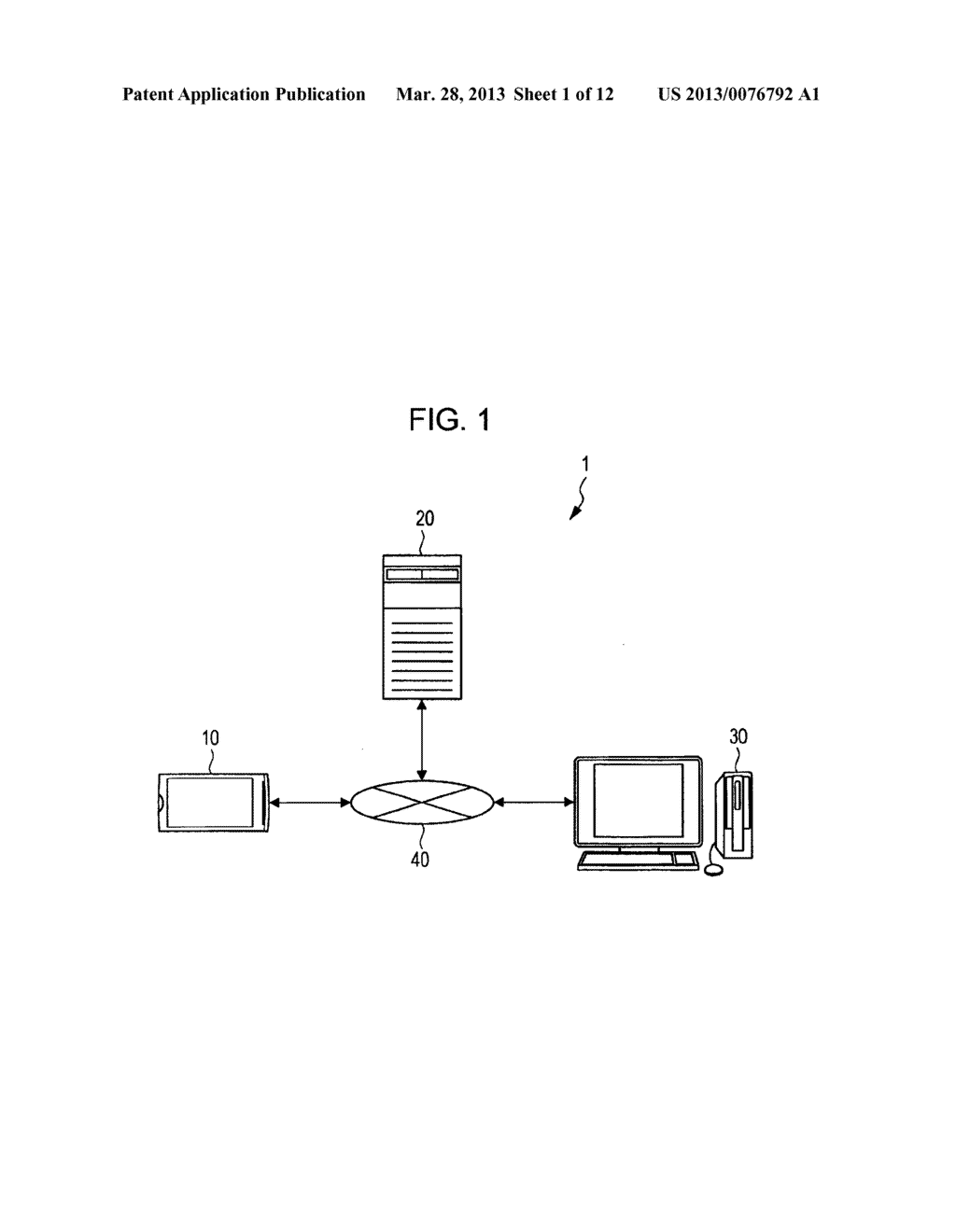 IMAGE PROCESSING DEVICE, IMAGE PROCESSING METHOD, AND COMPUTER READABLE     MEDIUM - diagram, schematic, and image 02