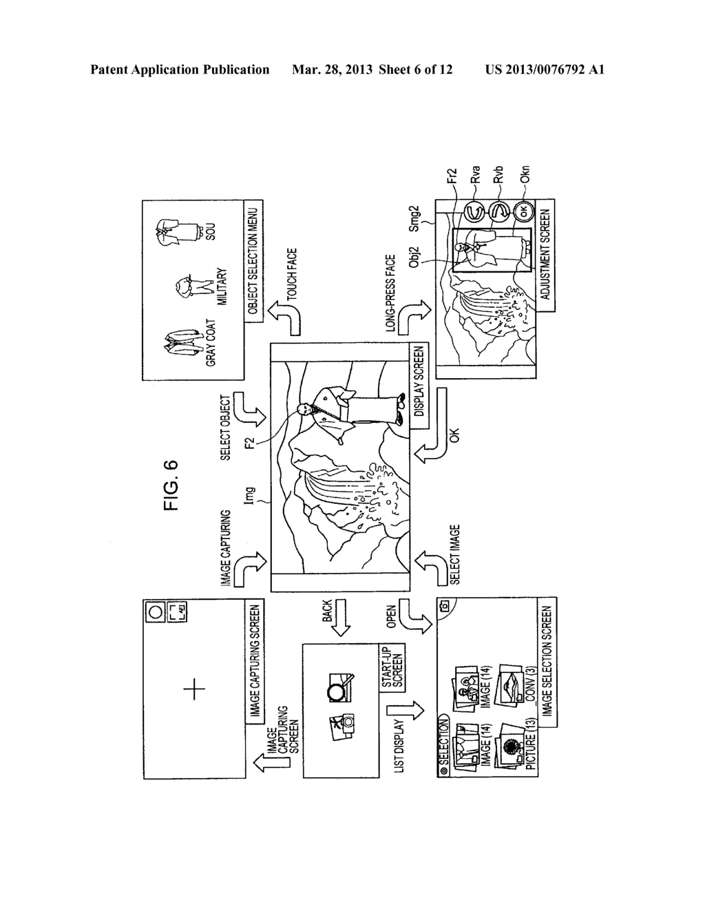 IMAGE PROCESSING DEVICE, IMAGE PROCESSING METHOD, AND COMPUTER READABLE     MEDIUM - diagram, schematic, and image 07