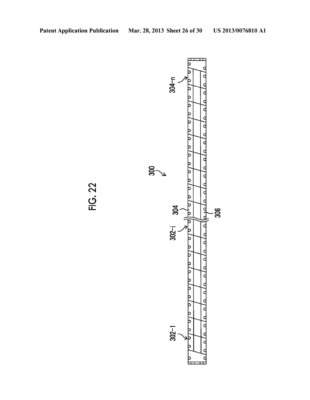 LIQUID SUPPLY DEVICE, LIQUID DISCHARGE DEVICE, AND IMAGE RECORDING     APPARATUS - diagram, schematic, and image 27