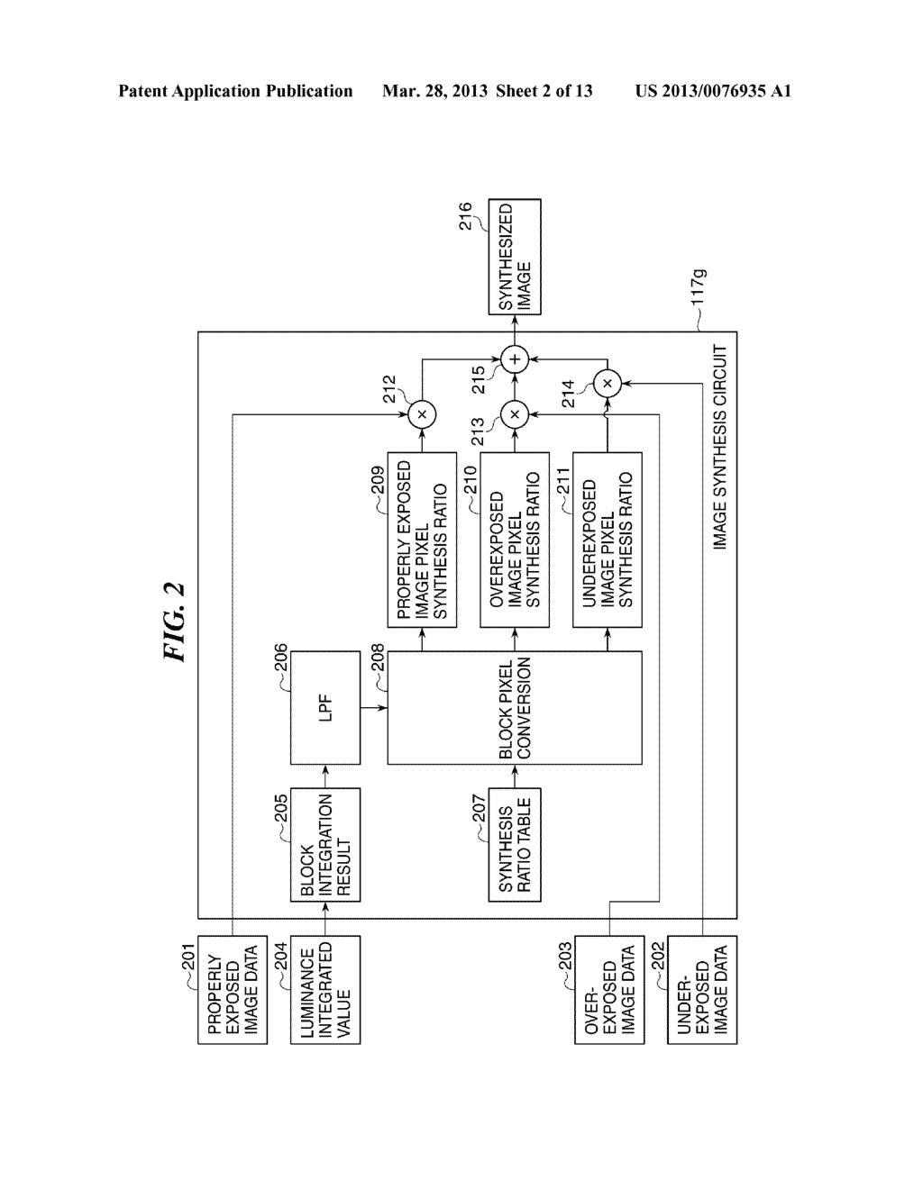 IMAGE RECORDING DEVICE THAT RECORDS MOVING IMAGE, METHOD OF CONTROLLING     THE SAME, AND STORAGE MEDIUM - diagram, schematic, and image 03