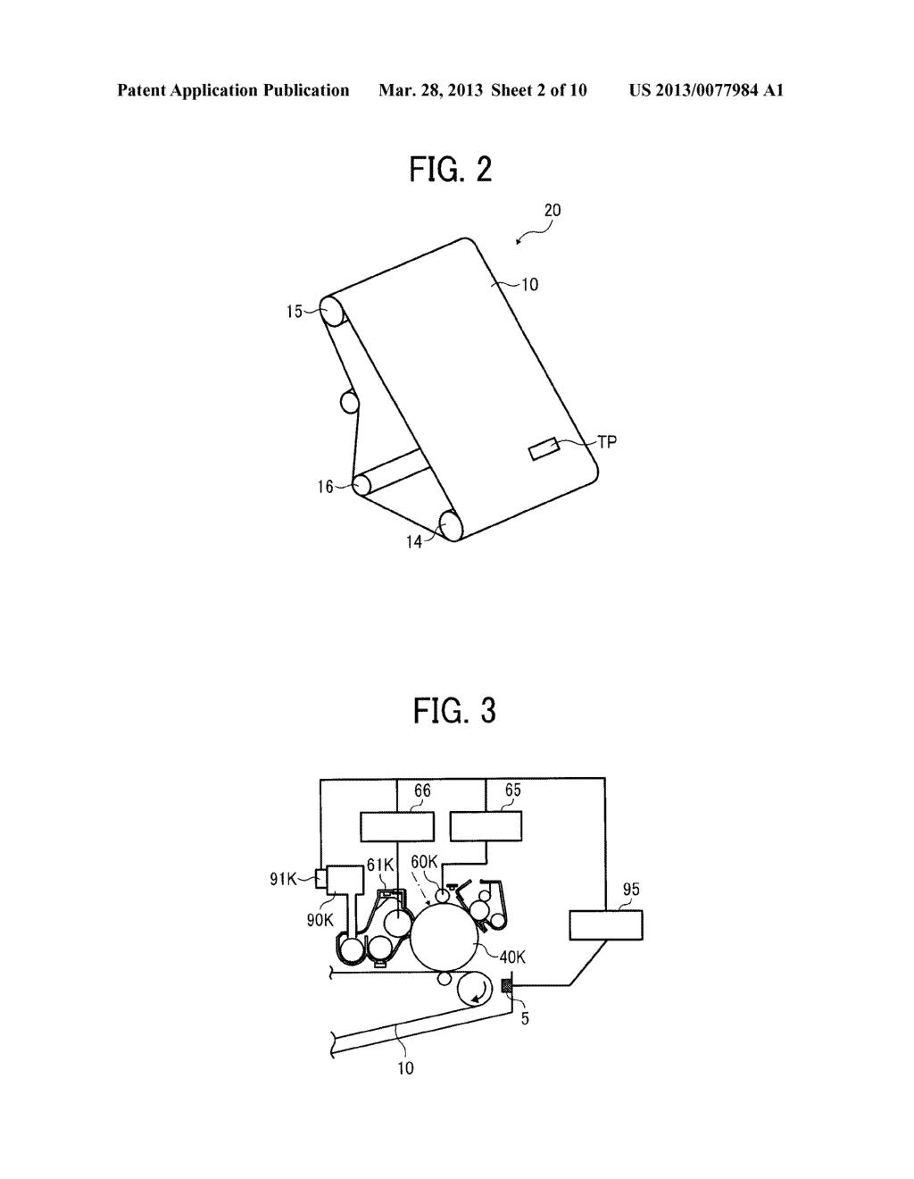 IMAGE FORMING APPARATUS WITH MECHANISM CAPABLE OF MOVING TRANSFER DEVICE     WITH RESPECT TO TONER IMAGE CARRIER AND IMAGE FORMING METHOD FOR MOVING     TRANSFER DEVICE WITH RESPECT TO TONER IMAGE CARRIER - diagram, schematic, and image 03