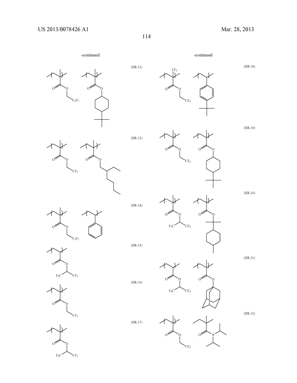 ACTINIC RAY-SENSITIVE OR RADIATION-SENSITIVE RESIN COMPOSITION, AND RESIST     FILM, PATTERN FORMING METHOD, METHOD FOR PREPARING ELECTRONIC DEVICE, AND     ELECTRONIC DEVICE, EACH USING THE SAME - diagram, schematic, and image 115
