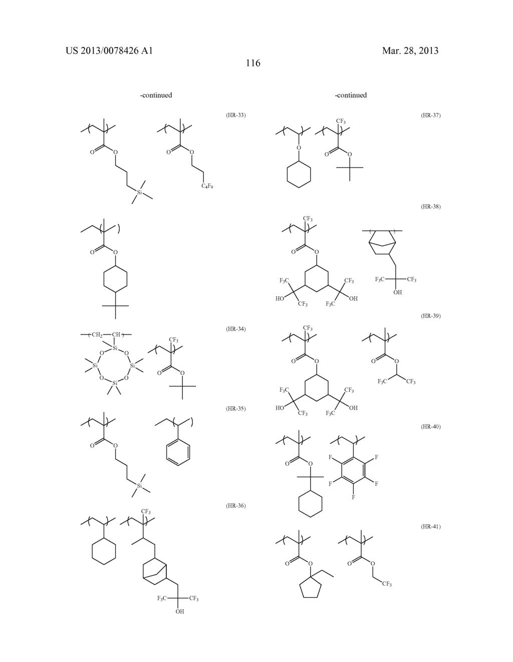 ACTINIC RAY-SENSITIVE OR RADIATION-SENSITIVE RESIN COMPOSITION, AND RESIST     FILM, PATTERN FORMING METHOD, METHOD FOR PREPARING ELECTRONIC DEVICE, AND     ELECTRONIC DEVICE, EACH USING THE SAME - diagram, schematic, and image 117