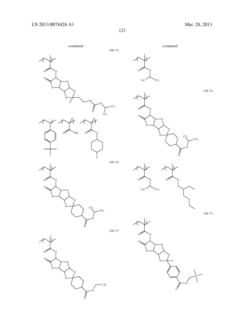 ACTINIC RAY-SENSITIVE OR RADIATION-SENSITIVE RESIN COMPOSITION, AND RESIST     FILM, PATTERN FORMING METHOD, METHOD FOR PREPARING ELECTRONIC DEVICE, AND     ELECTRONIC DEVICE, EACH USING THE SAME - diagram, schematic, and image 122