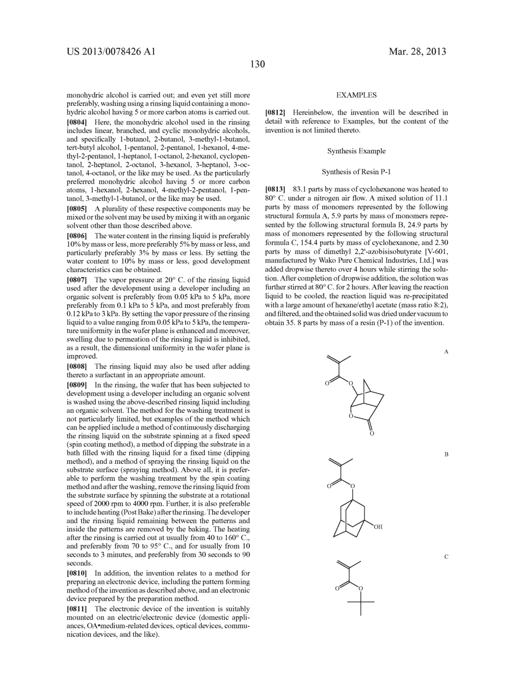 ACTINIC RAY-SENSITIVE OR RADIATION-SENSITIVE RESIN COMPOSITION, AND RESIST     FILM, PATTERN FORMING METHOD, METHOD FOR PREPARING ELECTRONIC DEVICE, AND     ELECTRONIC DEVICE, EACH USING THE SAME - diagram, schematic, and image 131