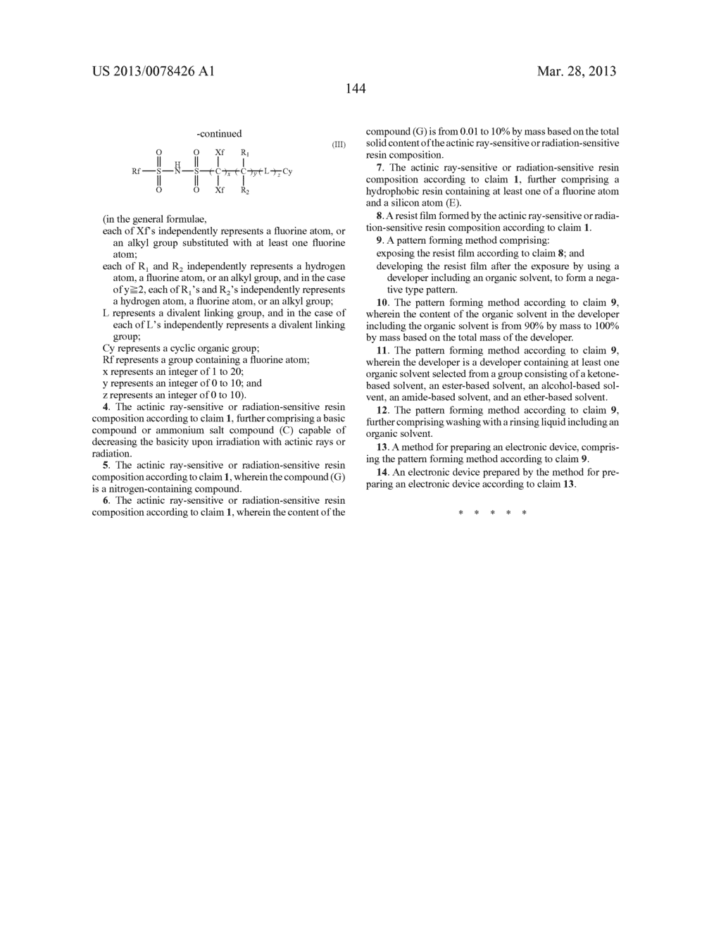 ACTINIC RAY-SENSITIVE OR RADIATION-SENSITIVE RESIN COMPOSITION, AND RESIST     FILM, PATTERN FORMING METHOD, METHOD FOR PREPARING ELECTRONIC DEVICE, AND     ELECTRONIC DEVICE, EACH USING THE SAME - diagram, schematic, and image 145