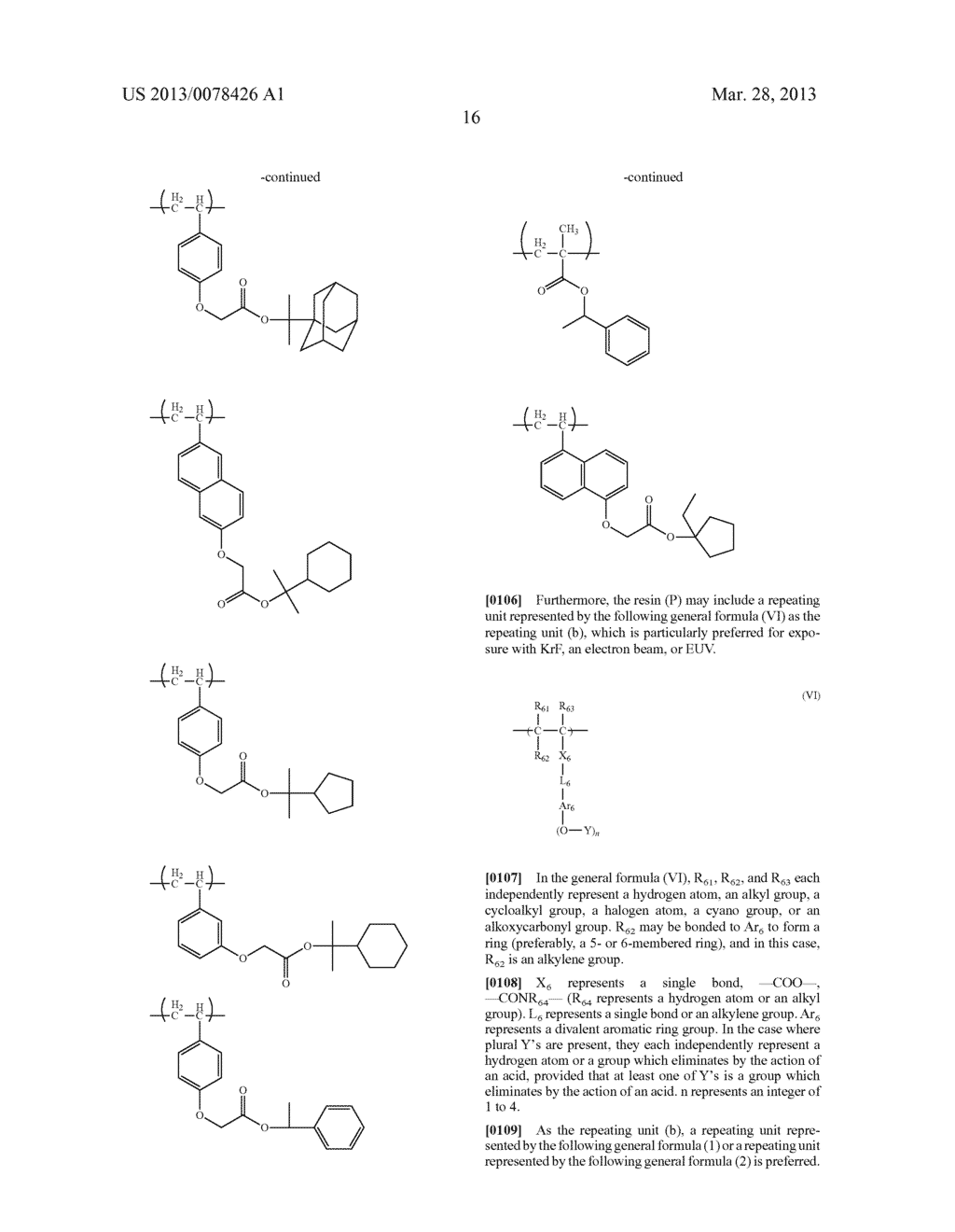 ACTINIC RAY-SENSITIVE OR RADIATION-SENSITIVE RESIN COMPOSITION, AND RESIST     FILM, PATTERN FORMING METHOD, METHOD FOR PREPARING ELECTRONIC DEVICE, AND     ELECTRONIC DEVICE, EACH USING THE SAME - diagram, schematic, and image 17