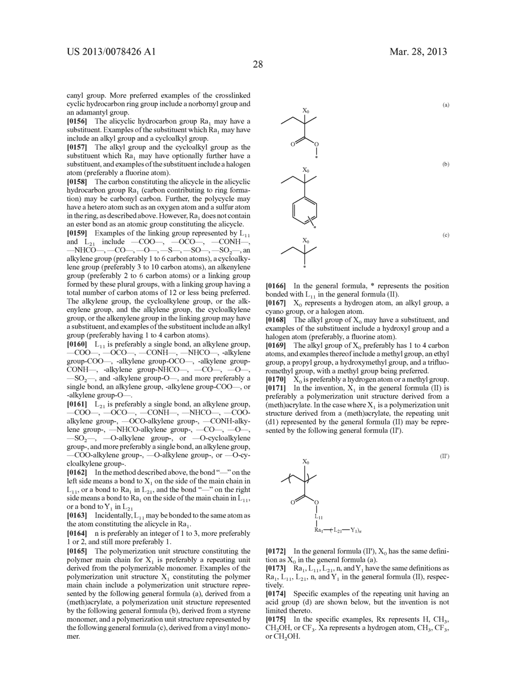 ACTINIC RAY-SENSITIVE OR RADIATION-SENSITIVE RESIN COMPOSITION, AND RESIST     FILM, PATTERN FORMING METHOD, METHOD FOR PREPARING ELECTRONIC DEVICE, AND     ELECTRONIC DEVICE, EACH USING THE SAME - diagram, schematic, and image 29