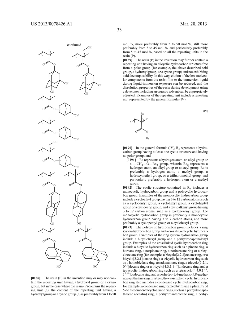 ACTINIC RAY-SENSITIVE OR RADIATION-SENSITIVE RESIN COMPOSITION, AND RESIST     FILM, PATTERN FORMING METHOD, METHOD FOR PREPARING ELECTRONIC DEVICE, AND     ELECTRONIC DEVICE, EACH USING THE SAME - diagram, schematic, and image 34