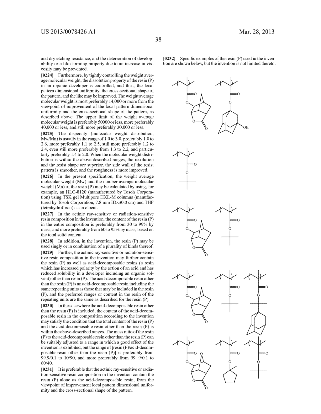 ACTINIC RAY-SENSITIVE OR RADIATION-SENSITIVE RESIN COMPOSITION, AND RESIST     FILM, PATTERN FORMING METHOD, METHOD FOR PREPARING ELECTRONIC DEVICE, AND     ELECTRONIC DEVICE, EACH USING THE SAME - diagram, schematic, and image 39