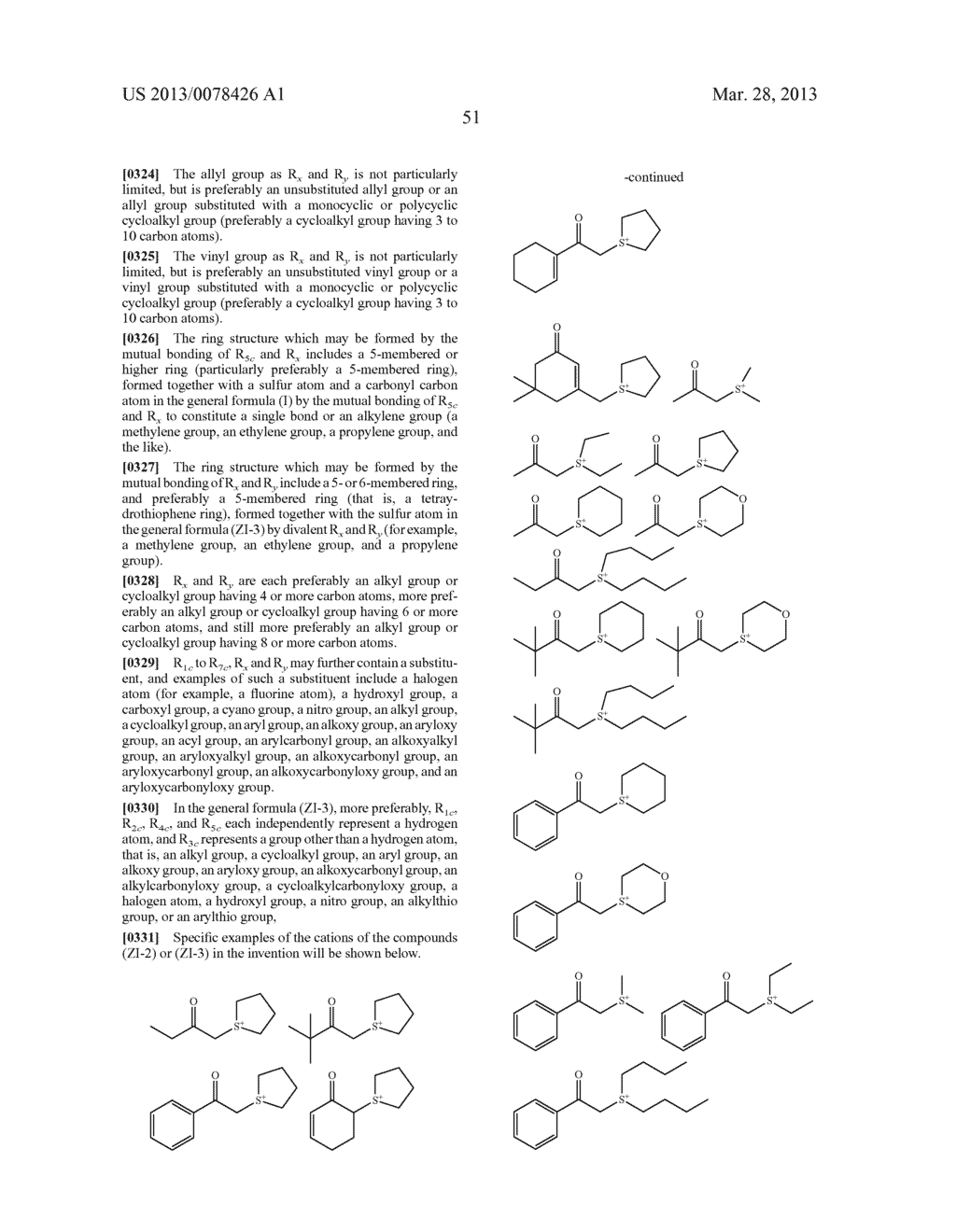 ACTINIC RAY-SENSITIVE OR RADIATION-SENSITIVE RESIN COMPOSITION, AND RESIST     FILM, PATTERN FORMING METHOD, METHOD FOR PREPARING ELECTRONIC DEVICE, AND     ELECTRONIC DEVICE, EACH USING THE SAME - diagram, schematic, and image 52