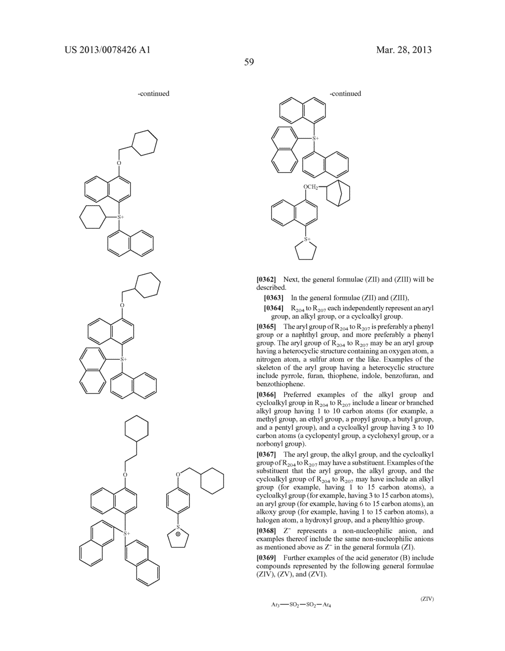 ACTINIC RAY-SENSITIVE OR RADIATION-SENSITIVE RESIN COMPOSITION, AND RESIST     FILM, PATTERN FORMING METHOD, METHOD FOR PREPARING ELECTRONIC DEVICE, AND     ELECTRONIC DEVICE, EACH USING THE SAME - diagram, schematic, and image 60