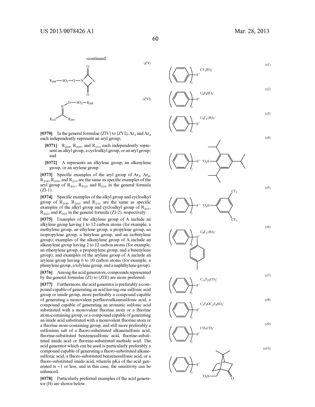 ACTINIC RAY-SENSITIVE OR RADIATION-SENSITIVE RESIN COMPOSITION, AND RESIST     FILM, PATTERN FORMING METHOD, METHOD FOR PREPARING ELECTRONIC DEVICE, AND     ELECTRONIC DEVICE, EACH USING THE SAME - diagram, schematic, and image 61