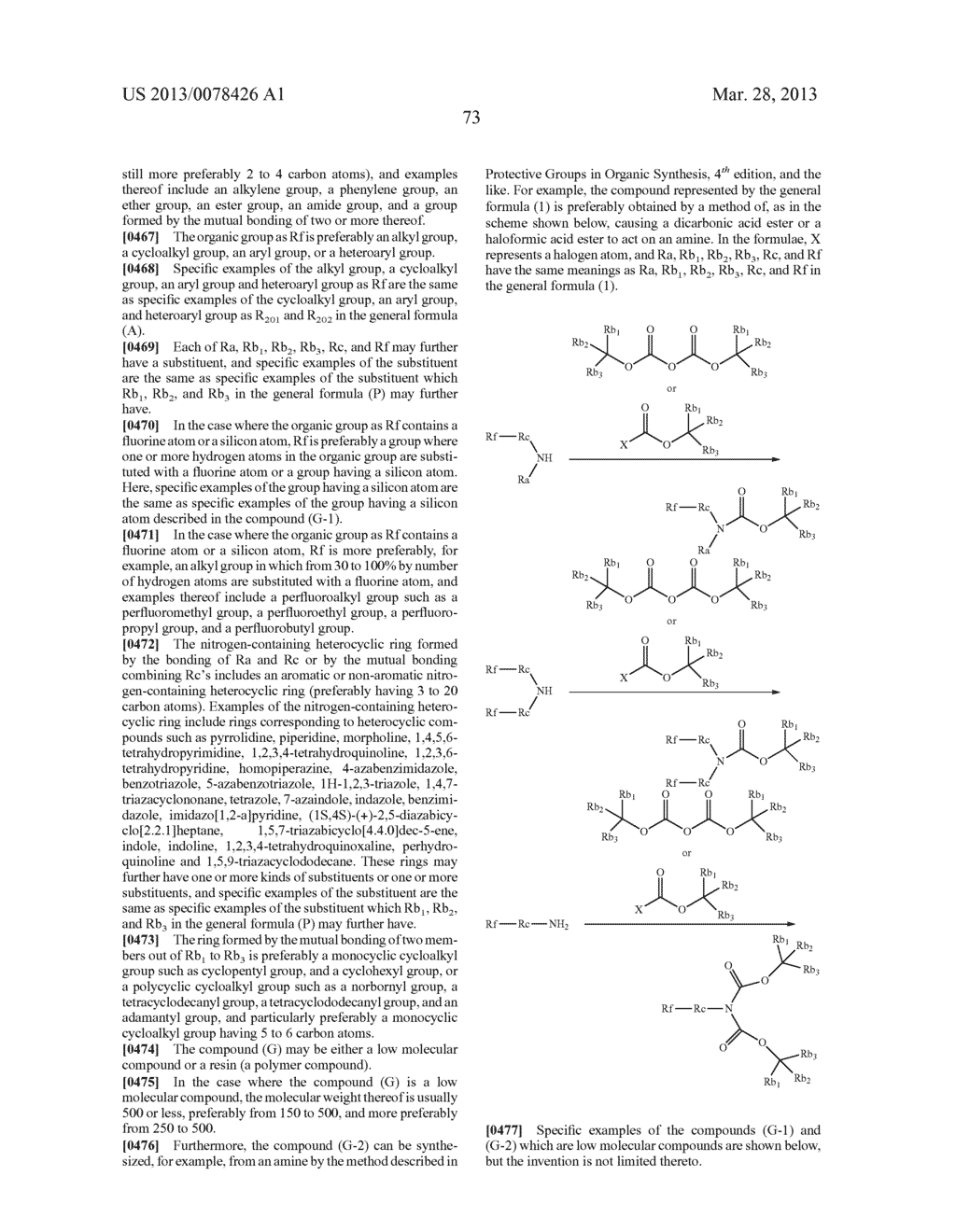 ACTINIC RAY-SENSITIVE OR RADIATION-SENSITIVE RESIN COMPOSITION, AND RESIST     FILM, PATTERN FORMING METHOD, METHOD FOR PREPARING ELECTRONIC DEVICE, AND     ELECTRONIC DEVICE, EACH USING THE SAME - diagram, schematic, and image 74