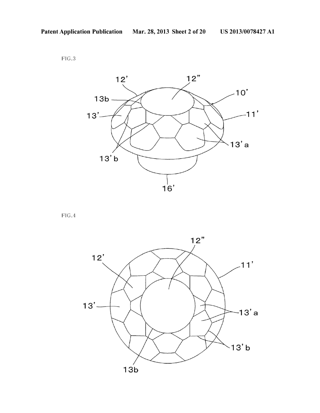 Metal Component and Method for Forming Metal Component - diagram, schematic, and image 03