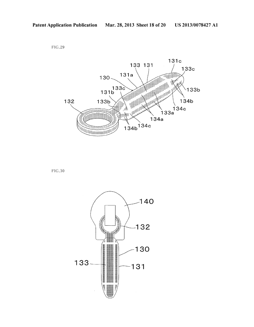 Metal Component and Method for Forming Metal Component - diagram, schematic, and image 19